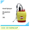 2016 New Technology New Design Agricultural Knapsack Hand Sprayer (K15)