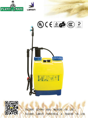 18L Manual Knapsack Hand Sprayer (3WBS-18C)
