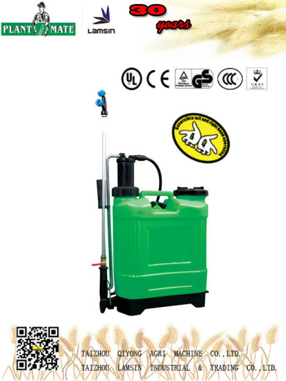 18L Manual Knapsack Hand Sprayer (2018)