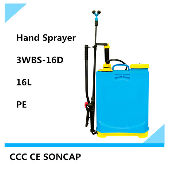 Quality Guarantee Heavy Farm Knapsack Agriculturel Manual Sprayer (3WSD-16D/16D-2)