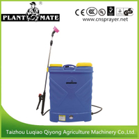 20L Agricultural Electric Sprayer Pump Sprayer (Knapsack) (HX-20C)