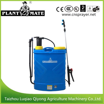 20L 2 in 1 Pump Sprayer Plastic Agricultural Knapsack Electric Sprayer (HX-D20C)