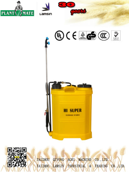 20L Manual Knapsack Hand Sprayer (2010)