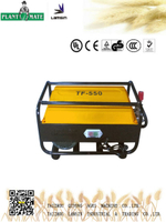 Agricultural/Industrial High Pressure Cleaning Machine (TF-550)
